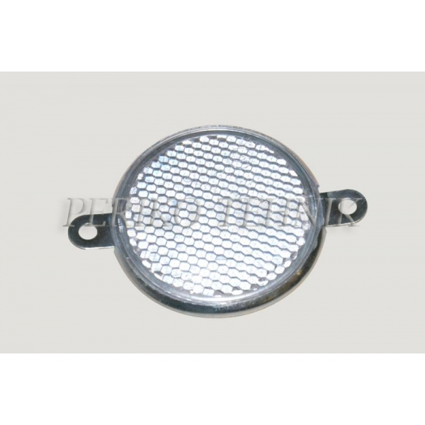 Reflector white, round, 2 fixing holes FP-312