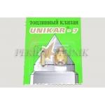 Gaz-53 karburaatori nõel 1107332-K126N