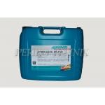 Hüdroõli HVLP46 20 L (ADDINOL)